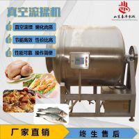 多功能不锈钢午餐肉腌制入味设备