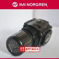 R74G-4GK-RMN 4AK RSN norgren减压阀/调压阀 现货