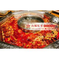 重庆火锅加盟费需要多少钱?这家优质品牌为您简单分析!