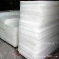 厂家定做耐酸碱优质PP塑料板 易焊接折弯龟箱PP板材 红色透明PVC