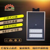 农村户外防水壁灯一体化太阳能围墙led照明灯