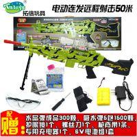 *特价促销儿童两用水晶弹枪 电动连发水弹枪 水弹枪玩具