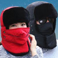 女士冬季雷锋帽男加厚加绒保暖护耳滑雪帽户外骑车防风防寒雷锋帽