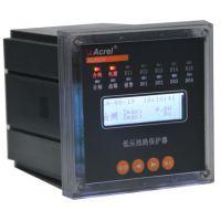 智能保护装置低压测量控制总线ALP200-1三相电流继电器输出