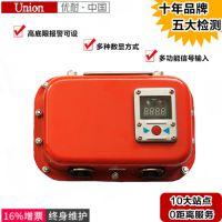 优耐·中国 专业供应压力计 数字压力计 原厂发货 欢迎选购