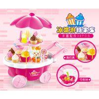 儿童超市男女宝宝做冰淇淋雪糕糖果甜品过家家小推车玩具冰激凌机