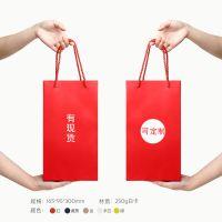 现货手提袋定制喜糖袋子婚庆伴手礼品袋环保购物袋纸袋广告袋印刷