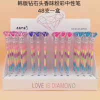 韩版荧光笔  钻石头粉彩6色变幻彩色中性笔  小清新彩色水粉笔
