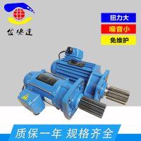 支持混批 机械蜗杆减速电机 吊车鞍座齿轮减速电机