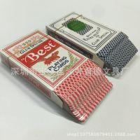 Best 密蜂555扑克 休闲娱乐扑克 德州扑克 Best Playing Cards
