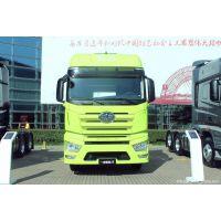 北京一汽解放J7豪华版500马力550马力牵引半挂车销售专卖1391017 8882