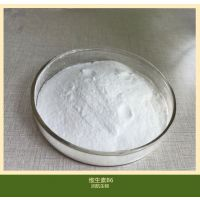 润航供应食品级 维生素B6 吡哆素营养增补剂 CAS:58-56-0