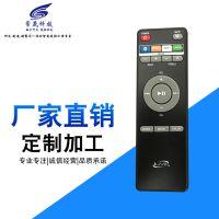深圳遥控器厂家批发音响遥控器高清视频采集卡HDMI按摩床垫遥控器