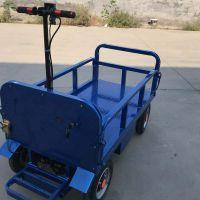 手推电动四轮平板车卡博恩移动平板运输车电动周转车