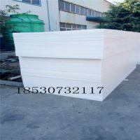 河北厂家直销高密度抗静电聚乙烯板hdpe板材超高分子量PE塑料板