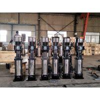 QDL不锈钢多级水泵离心增压泵管道循环泵