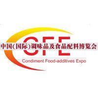 2019广州国际调味品机械设备展览会