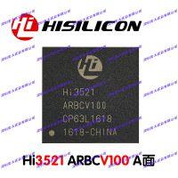 供应hi3521ARBCV100摄像组芯片
