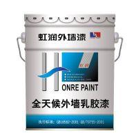 成都重庆瓷砖翻新漆光反射隔热外墙漆成都虹润制漆有限公司制造技术施工一体化企业