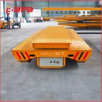 铝卷开卷机专用电瓶车轨道车|台面带升降功能电动搬运台车