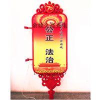 户外灯杆灯箱路灯杆灯箱广告牌路边电杆广告灯箱中国结全发光灯箱
