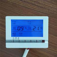 风机盘管用温控器 液晶温控器 触屏液晶风机盘管温控器