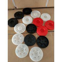 隧道防水板专用热熔垫片 衡水三能支持塑料制品定制