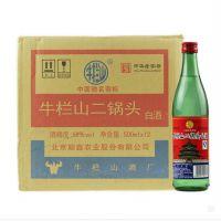 厂家批发 牛栏山二锅头天坛56°清香香型 绿瓶装