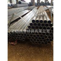 现货供应:Q235热镀锌管 热镀锌无缝管 Q235热镀锌方管厂家
