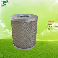 滤之圣厂家直销 0810棉 空气滤清器 汽车空气滤清器  空气滤芯