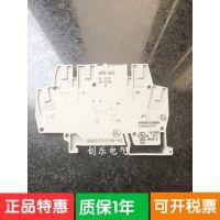 行货清仓万可轨装接线端子带有小型继电器1对转换接点859-304