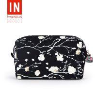 bagINBAG卫生巾卫生棉姨妈巾黑色韩国随身小巧便携收纳整理包装袋