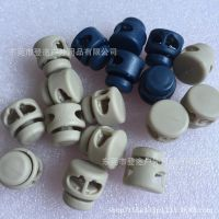畅销 塑料绳扣 弹簧扣 圆形地雷扣黑色白色透明色 可定做颜色