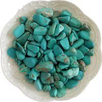 天然绿松石碎石 佛教七宝 鱼缸花盆装饰天然绿松石消磁碎石