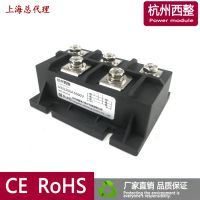 200A 三相整流器 MDS200A 1600V DF200AA160 杭州西整 整流模块