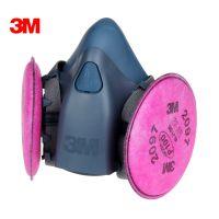正品3M防尘面具套装7502配2097防护面罩粉尘焊烟有机蒸汽防护口罩
