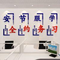 工厂标语安全生产宣传车间墙贴企业文化5S管理励志墙贴办公室装饰