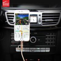 厂家直销新款通用型车载手机支架 手机导航360度旋转自动车内支架