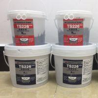 可赛新TS226耐磨防护剂可赛新226胶水设备修复保护涂层通用型10KG