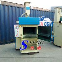 供应SF-Q324履带式抛丸清理机