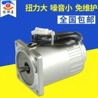 经销批发北译IK微型调速电机 圆柱齿轮减速机单相调电机