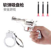 新品左轮枪械5件套射击模型枪儿童益智玩具软弹吸盘弹男孩礼物