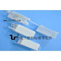 东莞龙三厂特价批发011两位端子接线盒质量特别好 防火阻燃
