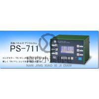 代销日本杉山环形编码器信号传感器PS-711 无锡现货销售