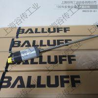 德国巴鲁夫 BALLUFF BAE PS-XA-1W-24-200-005 直流电源