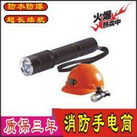 SW2120户外便携式多功能钓鱼灯微型袖珍防爆消防帽灯充电防水LED超量强光手电筒