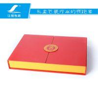 厂家定做精美时尚化妆品包装盒 保健精油纸盒 礼品盒包装