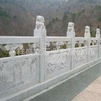 厂家供应公园景点拱桥护栏 小河湖边青石石材栏板