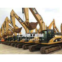 上海二手挖机市场|卡特|小松|日立|神钢|沃尔沃|品牌商家-上海驰工机械