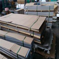 宝钢SUS430不锈钢卷板价格;国产430钢性能
